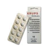 Пигулки для очищення кавомашини Krups F0550010, XS300010