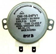 Мотор приводу тарілки (220v) для мікрохвильової печі Ariston C00060046
