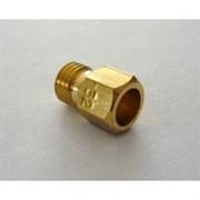 Форсунка пальника для духовки Indesit C00025711