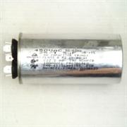Конденсатор до кондиціонера Samsung 30uF 450V CBB65 2501-001236