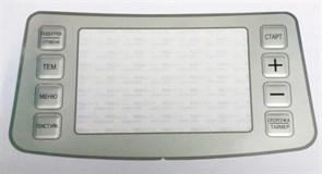 Накладка декоративна панелі керування мультиварки Moulinex CE503132/87A SS-994534