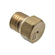 Форсунка для газової плити 0.69 мм Gorenje 162164