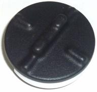 Пальник розсікач малий з кришкою для варильної панелі Electrolux 3577326121