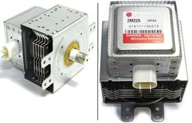Магнетрон для мікрохвильової печі 2M219J-E522 900W Electrolux 4055064564