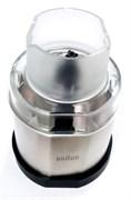 Насадка-подрібнювач для кави та спецій до блендера Braun AX22110032X