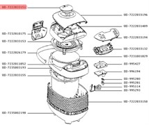 Клапан паровий мультиварки Tefal US-7222033151