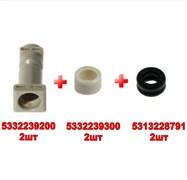 Ремонтний набір термоблока кавомашини Delonghi 5 мм 5532139700 5513227941