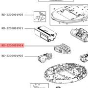 Мотор щітки для робота пилососа Rowenta RS-2230001924